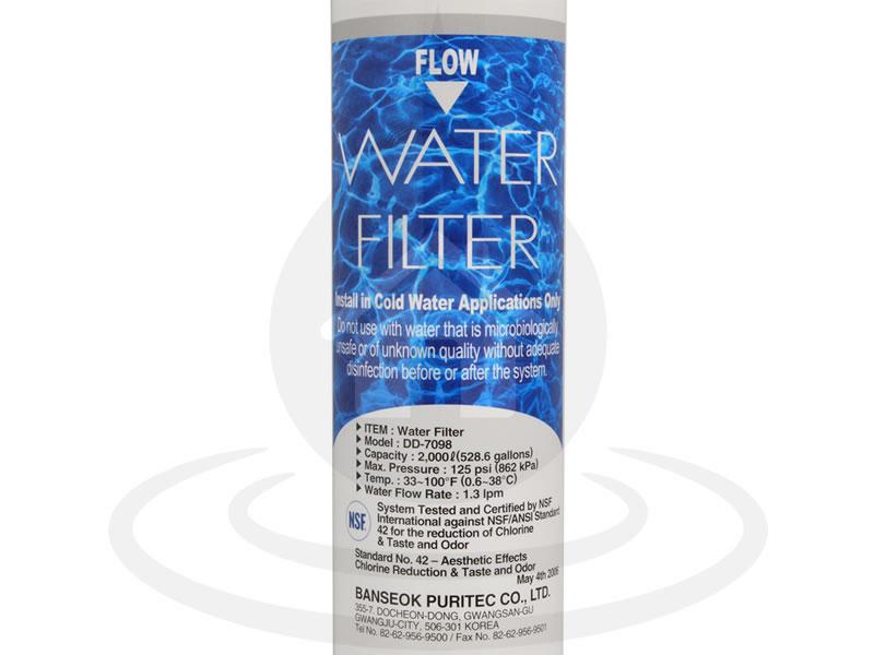 Dd 7098 X1 497818 Banseok Puritec Ltd Water Filter